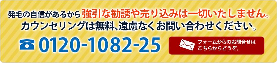 contact_notbnr